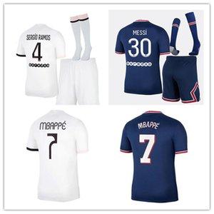 2021 2022 남성 + 키트 키트 MBappe Icardi 축구 유니폼 21 22 축구 셔츠 Verratti Di Maria Draxler Maillot de Foot Child 어린 소년 생존
