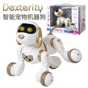 Yingjia 18011 Decatur intelligent remote control robot dog electric walking singing pet children's educational toy