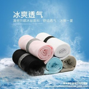 Sleeve summer ice silk sun protection sleeve for men and women