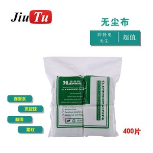 Jiutu Dust-free Cloth Use For Wipe LCD Display And Other Product Cleaning Tools
