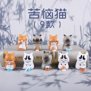 9 distressed kittens' hand-made blind box super cute