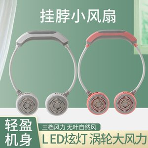 Portable USB Rechargeable Neckband Lazy Neck Hanging Dual Air Neck Hanging Fan Fan Degree Rotating Hanging Neck Fan