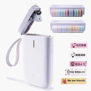 Wireless Bluetooth Label Printer Portable Pocket Handheld Mini Fast Printing For Home Office Impresoras Free App Printers