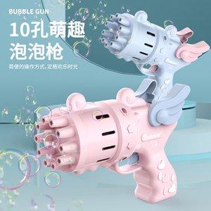 Water Parks Children cartoon electric fan bubble gun porous blowing toy Gatling machine
