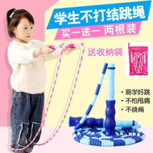 Children's Special Bamboo Rope Skipping Kindergarten Grade One Two Three Four Five Primary School Students' Professional Can Be 17S8722