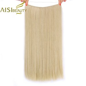 AISI BEAUTY No Clip in Halo Hair Extensions Invisible Wire Secret Fish Line Hairpiec Silky Straight Real Natural Synthetic