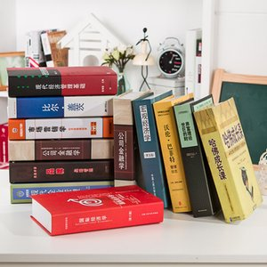 Chinese book decoration decoration indoor simulation Fake Book photograph book Cafe study bookcase display props