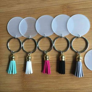 Factory 4cm Blank Suede with 3cm Vinyl Keyring Lowest Multi Color Available Gold Silver Monogrammed Clear Acrylic Disc Tassel Keychain