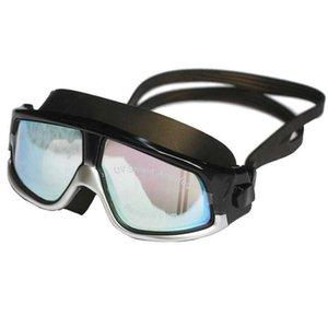 Плавательные очки Мода Досуг Ослепление Цвет Супер Большой Рама Плавательные Очки