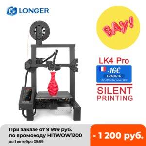 LONGER LK4 Pro FDM 3D Printer Open Source 4.3 Full Color Touch Screen Full Metal Big Size High Precision 3D Drucker