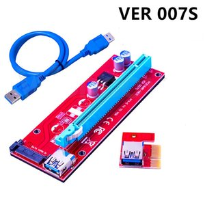 VER 007S Card PCI-E Riser 1X To 16X Graphics Extension for GPU Minings Powered Risers Adapter Cards ETH Bitcoin Mining