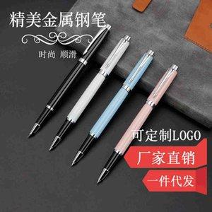 Fountain Pens Metal iridium set business gift adult calligraphy practice