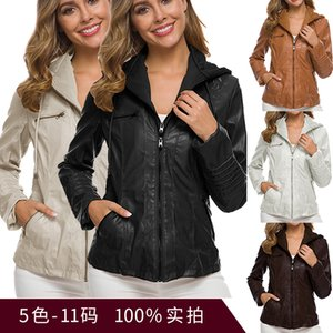 Womens PU Leather Jacket Casual Motorcycle clothing for Womesn Slim Solid Pockets Coats