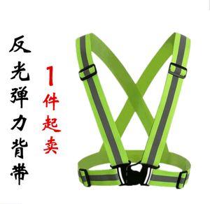 Reflective elastic strap night running riding suit adjustable safety vest