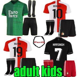 أطفال الكبار 21 22 الأخضر الأحمر Jorgensen Soccer Jerseys 2021 2022 V.Persie ToornStra الصفحة الرئيسية قمصان كرة القدم Vilhena Clasie Larsson Berghuis Child Online