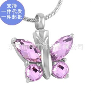 "CMJ8497 ""Elegant Pink Crystal Butterfly Keepsake Cremation Jewellry Urns Pendant Necklace Pet Memorial Jewelry Keepsake 1011 Q2"