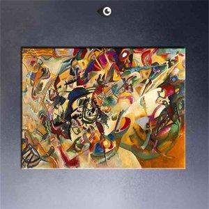 Kandinsky V. Composición VII por Wassily Kandinsky, pintura al óleo abstracta pintada a mano genuina de alta calidad en lienzo Tamaño personalizado Jied