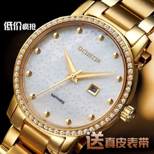 Pearl Diamond / Augusten Shell Watch Ochstin Face