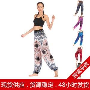 H003 Pantalon Thaïlandais, Knickerbockers, Vêtements de yoga, Groupe ethnique de loisirs pour femmes