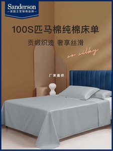 100 s horse single of pure summer quilt double washed cotton bed sheet pillow case three piece ice