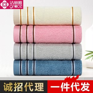 Bath Towel Jieliya Pure Household Thickened Cotton Soft Water Absorbent Face Towel