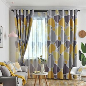 Curtain & Drapes Modern Style High Shading Blackout Curtains For Living Room Kitchen Bedroom Soft Hand Feeling Custom Made Window