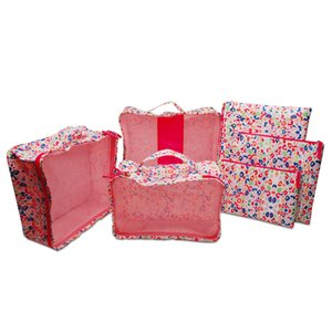 6pcs Color Leopard Stuff Sacks Nylon Mesh Travel Organizer Bag Set Carry On Outdoor Packs DOM1061844