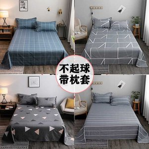 Single bed 1.2m1.5m double water washing cotton padded student dormitory single sheet pillow case 2 three piec