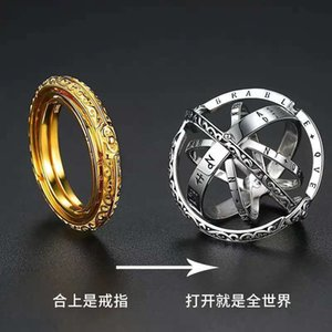 New astrosphere ring lovers ring Lord of the rings German astrosphere ring creative multi-layer rotation