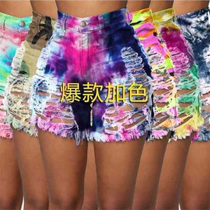 Tie Dye Printed Summer Women's Shorts Hole Denim High Waist Sexy Ladies Casual Sports Rainbow Camouflage Jeans Clothes HH42809