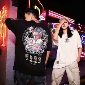 Reward Chao Brand Good Punish Evil Printed T-shirt for Men and Women Loose Personality Chinese Style Short Sleeve Lovers' Wear