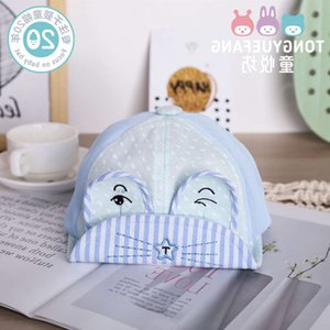 Sun hat for children Tongyuefang summer cartoon embroidery sunscreen Big baby soft Brim baseball cap