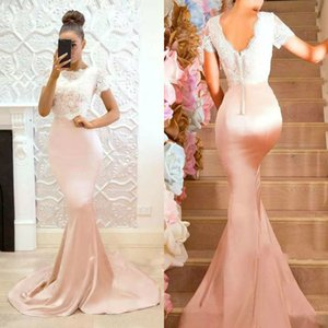 2019 Graceful Pink Prom Dresses Lace Short Sleeve Mermaid Evening Gowns Zipper Back Satin Formal Party Dresses Bridesmaid Dress