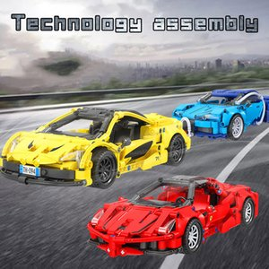 Compatible building blocks High tech splicing Inertia sports car toys Puzzle assembly model gift