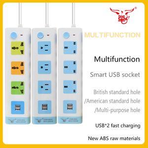 Positive power socket cow plug row household porous tow strip wiring board USBboard smart