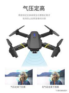 Globale Drohne 4k Kamera Mini Fahrzeug Wifi FPV Faltbare Professionelle RC Hubschrauber Selfie Drohnen Spielzeug für Kind mit Batterie GD89-1