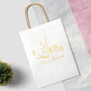 1pcs Fashion Reusable Eid Mubarak Gifts Bags Supplies Eco-Friendly Happy Celebration Decoration Ramadan Party B1L6 Gift Wrap