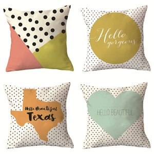 Cover Pillow with Love Wave Point Plush Geometric Abstract Pattern