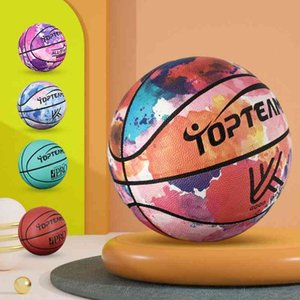 Pu adult competition training 7 No. 5 outdoor basketball for teenagers and children
