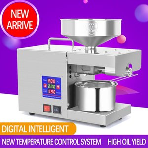 Household Oil Press Small Smart Stainless Steel Pressers