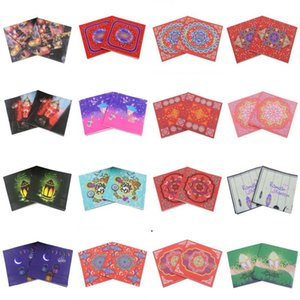 Ramadan Party Napkin Square 20pcs lot Disposable Tissue Paper Eid Mubarak Happy Ramadans Event Celebration Tableware Decoration NHA4688