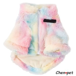 Colorful Puppy Clothes Designer Dog Small Cat Luxury Hoodie Schnauzer Yorkie Poodle Rainbow Coat 210908