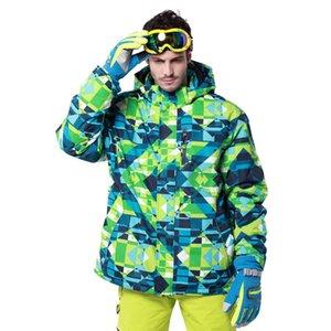 2021 зима новые мужчины и женщины взрослые лыжные куртки ветрозащитные водонепроницаемые вершины