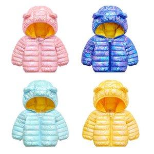 Children down cotton jacket dazzling color cotton padded jacket children short cotton padded 033002