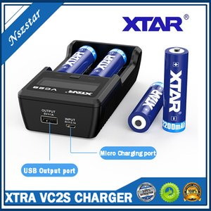 Authentic XTRA VC2S Battery Charger LCD Screen Intelligent Micro USB Input 2 Dual Slot Power For 18650 26650 Batteries Genuine
