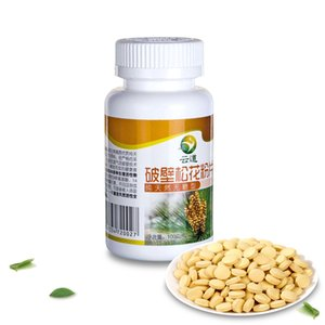 98% Cracked Cell Wall Shell-Broken Wild Harvest Pine Pollen Tablets Bottle Pack - Total:100g 3.52OZ 0.22LB (Approx:0.5g Tablets)