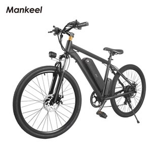 EU STOCK MK010 Electric Bicycle 26inch by Mankeel smart scooter E-bike 120KG Maxload 25KM H Speed Battery 40KM Max Mileage