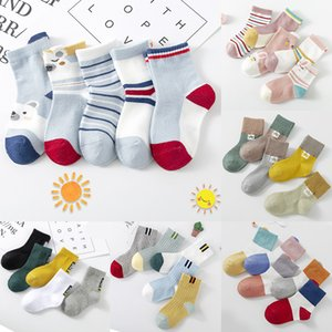 High-quality medium-thick children's socks Unisex baby solid color comfortable cotton socks, exquisite packaging DHL fast shipping 350 Y2