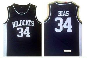 Mens Len Bias 34 Northwestern Wildcats High School Basketball Jersey NCAA 1985 Maryland Terps College Shirts