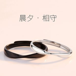 New Wancheng Mobius ring pure silver couple ring a pair of Japanese and Korean simple black and white ring gifts